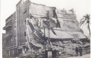 בניין הבולשת ביפו לאחר הפיצוץ-1