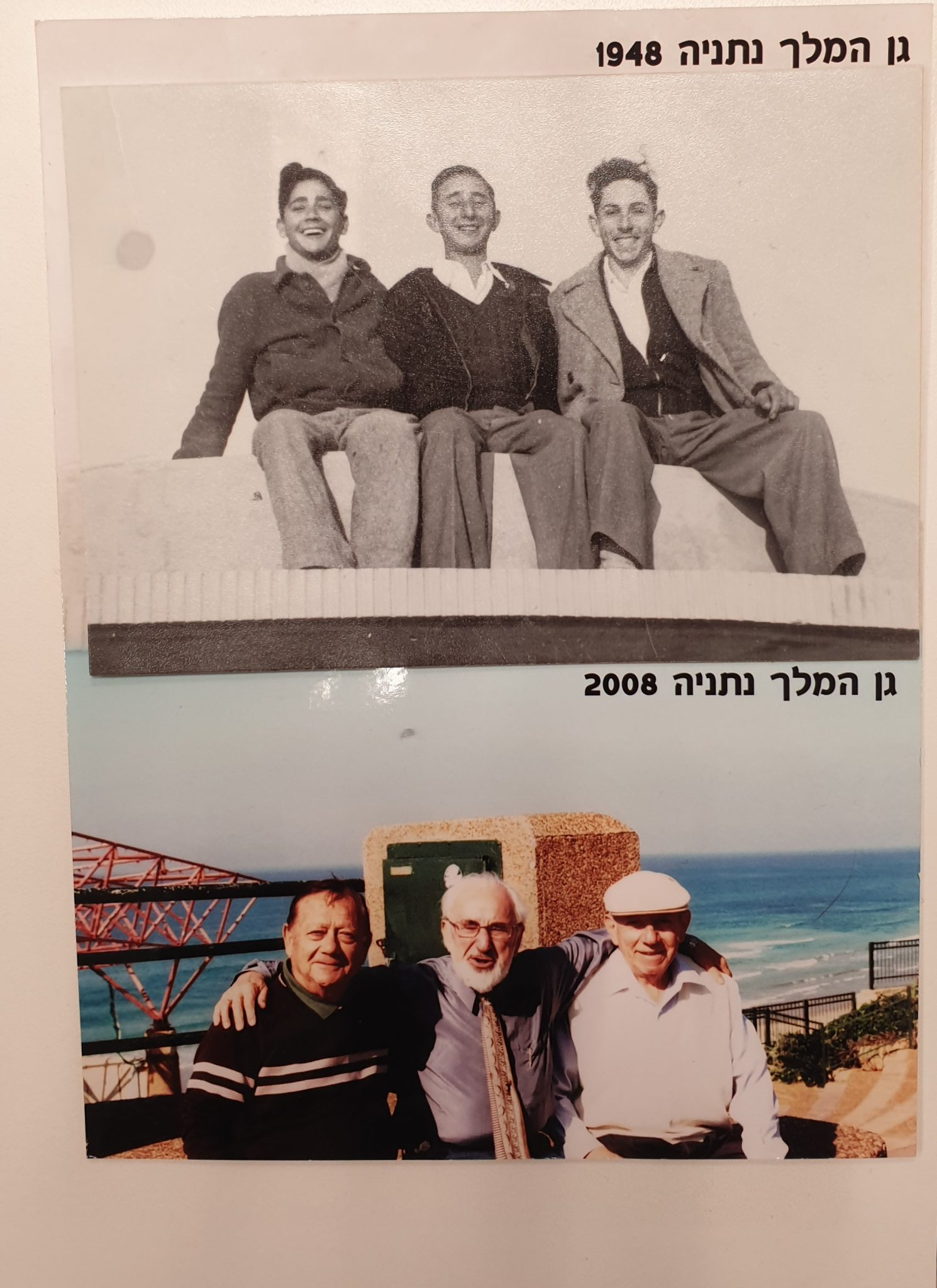 שאול סוויד משמאל אליהו יוסף סוויד מימין