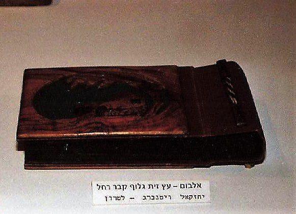 אלבום עץ זית מעשה ידיו של יחזקאל ויטנברג במחנה המעצר לטרון