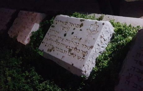 """היום לפני 70 שנה נפל חבר לח""""י, שמואל (ביאלקה) וייס – """"אהרן"""""""