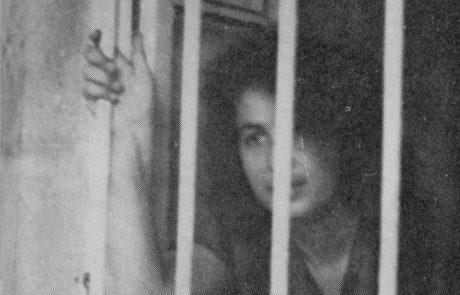 גאולה כהן בורחת מהכלא