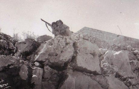 """מחנות לח""""י בירושלים"""