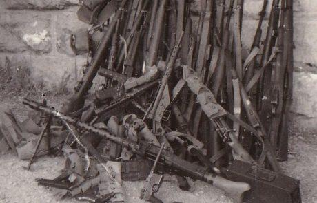 החרמת נשק ממחנה צבאי בחולון