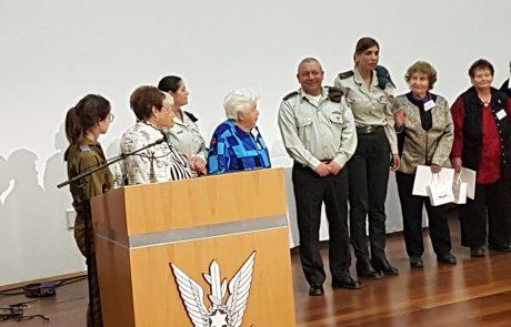 """יום האישה הבינלאומי בסימן 70 שנה למדינת ישראל וצה""""ל"""