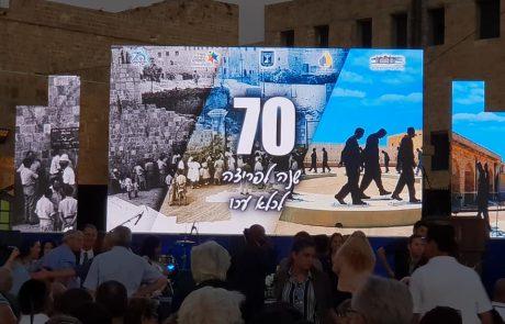 """חברי עמותת לח""""י בטקס 70 שנה לפריצה לכלא עכו"""