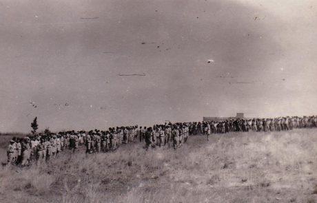 ביום זה לפני 70 שנה, ה-29 במאי 1948