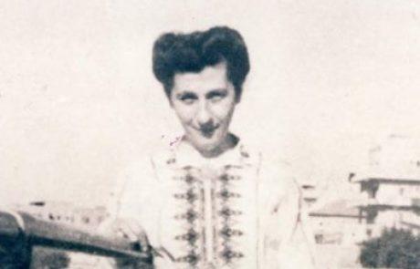 קורותיה של פאניה רסקין – פוסט בבלוג