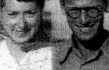 ארנס רחל ומיכאל מישה – יקותיאל