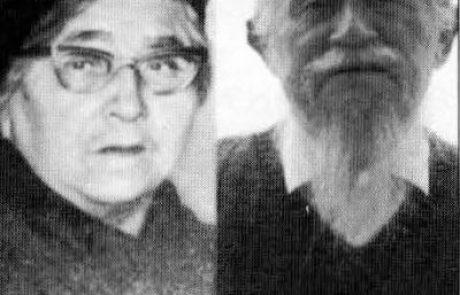 גרנביץ' מרדכי מנחם ולאה