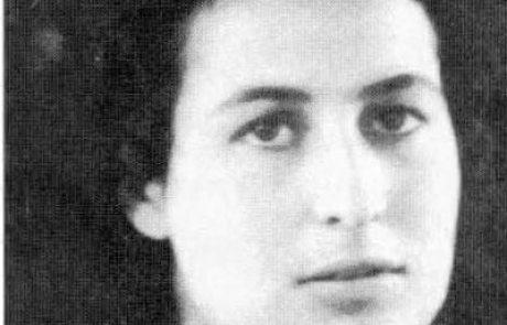 """בצער רב אנו מודיעים על מותה של חברת לח""""י, גאולה כהן – """"אילנה"""""""