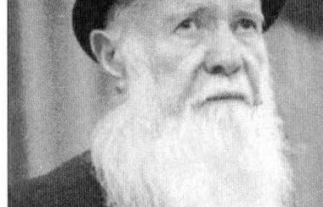 סגל משה צבי – איתיאל